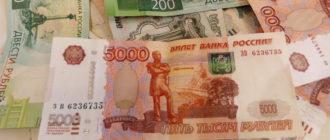 Как погашать ежемесячные платежи