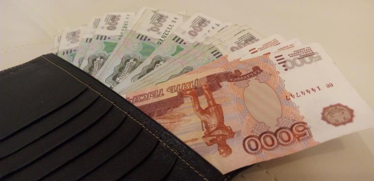 Накопительные счета в Газпромбанке