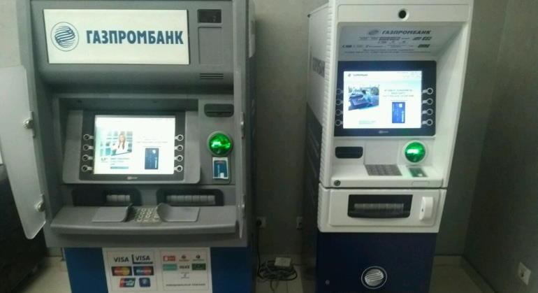 Использование банкоматов ГПБ