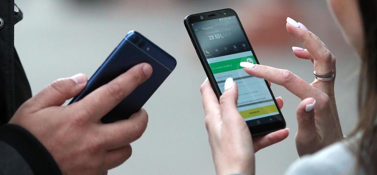 Как перечислить деньги по телефону через СБП