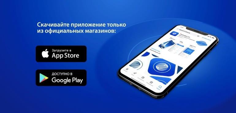 Как привязать карту Газпромбанка к телефону