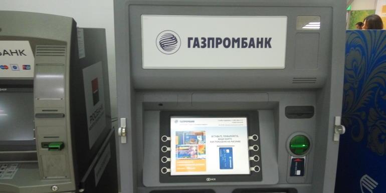 Способы перевыпуска карты Газпромбанка