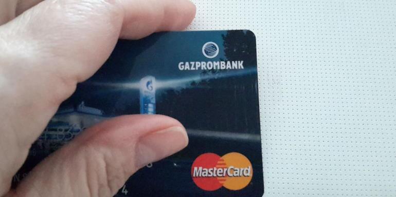 Перевод с карты на карту в Газпромбанке