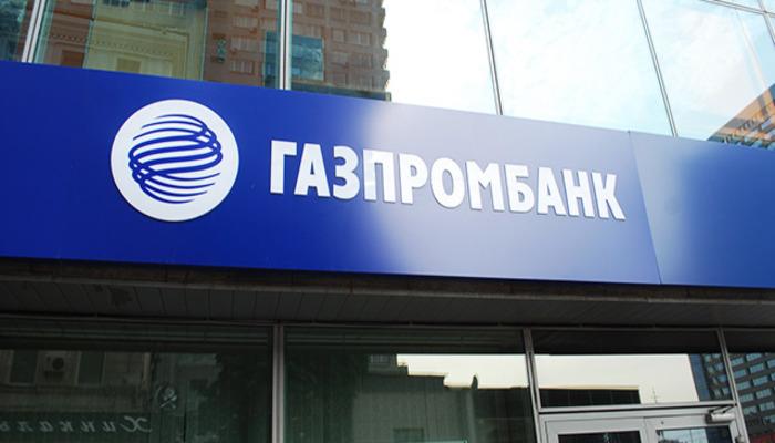 Ипотека для владельцев зарплатной карты в Газпромбанке